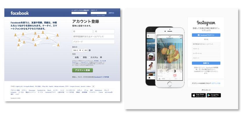 Facebook社