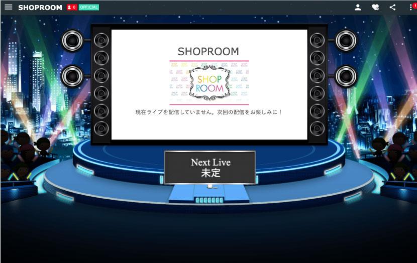 SHOPROOM